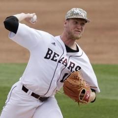 MLB Draft: Blue Jays Select RHP Jon Harris, RHP Brady Singer